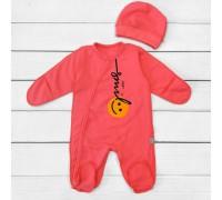 Набір для малюків чоловічок з шапочкою Smile