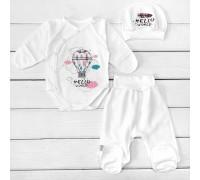 Набор для малышей Hello World из трех предметов