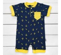 Песочник детский Banana