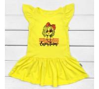 Детское платье с коротким рукавом Enjoy today