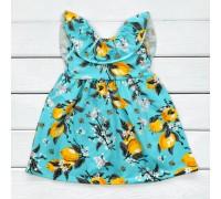 Детское платье с рюшей Лимончики