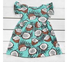 Платье для девочки Bounty