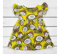 Платье Кокосик для девочки
