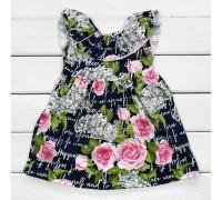 Детское платье с коротким рукавом Прованс