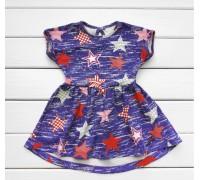 Платье летнее Звезда